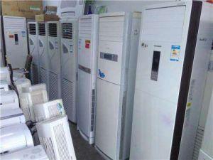 长沙空调回收,长沙二手空调回收,中央空调回收,家用空调回收