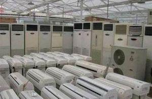 长沙空调回收,长沙中央空调回收,风管机、吸顶机空调回收,旧空调回收