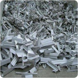 长沙废金属回收,长沙废铁回收,废钢回收,废铝回收